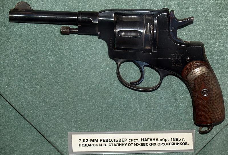 револьверы системы Нагана