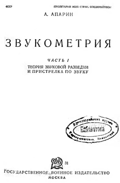 Книгу Рукопашный Бой Москва 1985