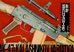 AK-variations